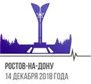 40-я региональная конференция МНИОИ им. П.А. Герцена