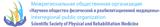 Научно-практическая конференция «Инновационная медицинская реабилитация. Физиотерапия. Бальнеология. ЛФК»