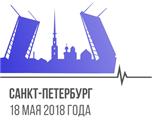 33-я региональная конференция МНИОИ им. П.А. Герцена