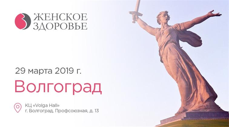 XIII межрегиональная конференция РОАГ