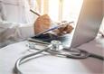 Магаданская область в 4 раза сократила срок выдачи медицинских лицензий