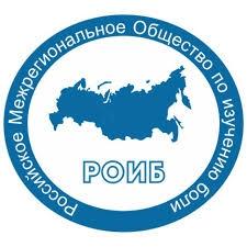 Образовательная Школа Российского Общества по Изучению Боли