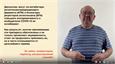 COVID 19 и ангиотензиновые препараты: польза или вред?