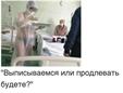 Глава тульского Минздрава поддержал медсестру, надевшую бикини под костюм