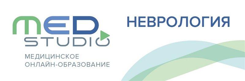 Вебинар «Современные возможности коррекции нарушений в системе гемостаза при ЦВЗ»