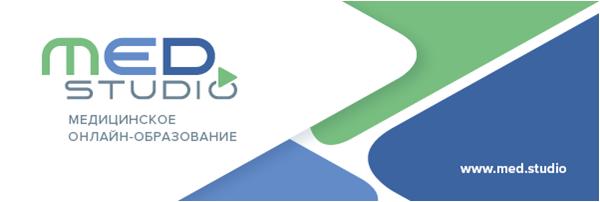 Онлайн-конференция «Падающий пациент»
