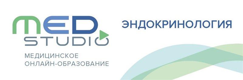 Вебинар «Регистр опухолей гипоталамо-гипофизарной области и Московский регистр больных акромегалией: статус 2020 года и стратегии повышения эффективности терапии»