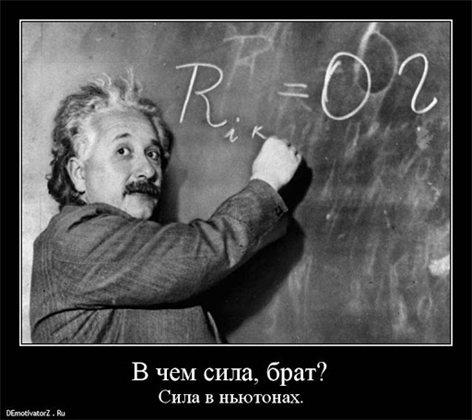 Как получилось, что десятки миллионов россиян вышли за пределы своих информационных пузырей?