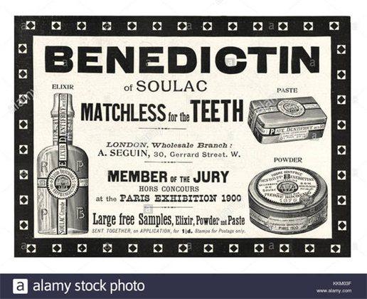 Медицинские хроники. Реклама