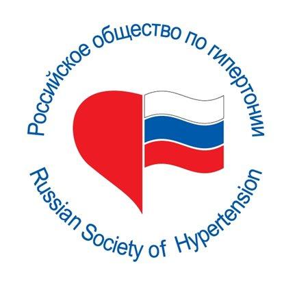 Междисциплинарная школа «Коморбидный пациент с артериальной гипертонией и хронической сердечной недостаточностью»