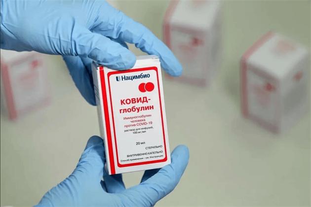 """В Москве 156 пациентов примут участие во II фазе клинических испытаний """"Ковид-глобулина"""""""
