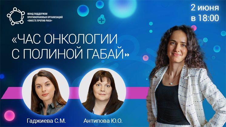 Онкологическая помощь в системе московского здравоохранения