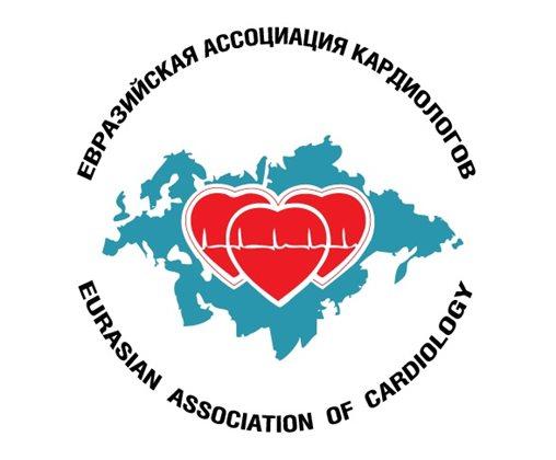 I международная конференция «Кардигастроэнтерология 2021»