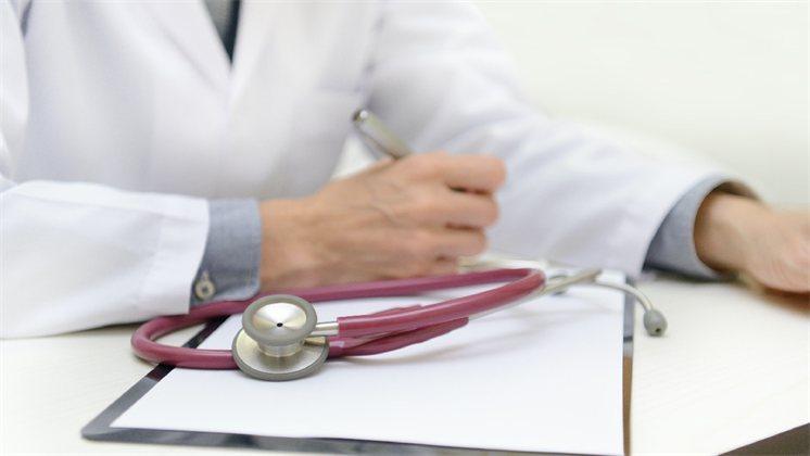 Минздрав исключил гидроксихлорохин из рекомендаций по лечению и профилактике COVID-19