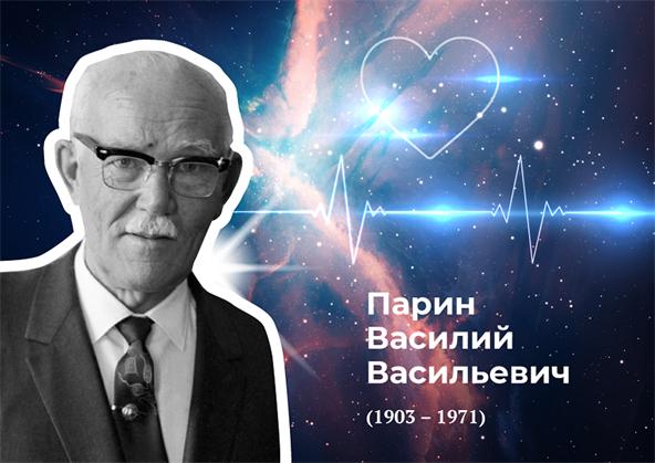 """15 июня. День памяти """"патриарха"""" космической биологии и медицины"""