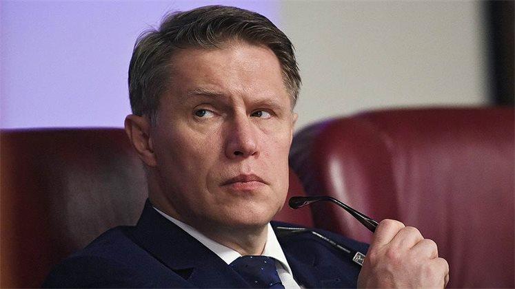 В России масштабная диспансеризация населения начнется с 1 июля