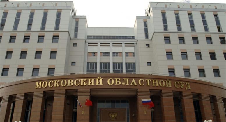 Прокуратура просит рассмотреть дело Сушкевич и Белой в Московском областном суде
