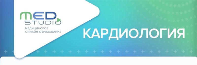 Новое в российских и международных клинических рекомендациях по ВТЭО