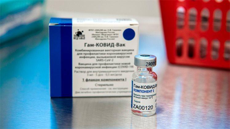 Ученые проверили эффективность «Спутника V» против вариантов коронавируса