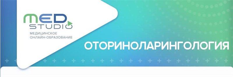Научно-практическая конференция с международным участием «XIII Плужниковские чтения»