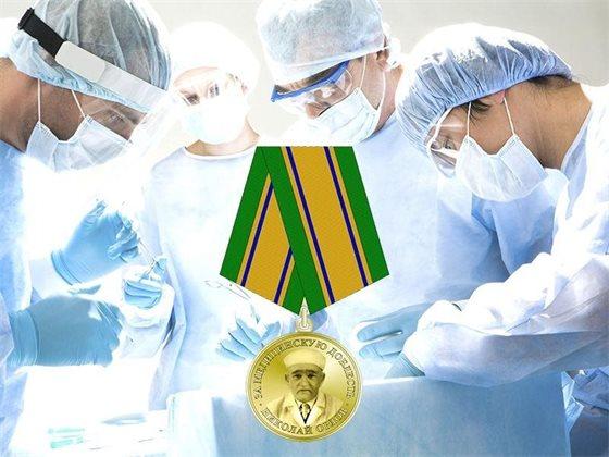 Еще 46 медработников Владимирской области удостоены медали Орлова «За медицинскую доблесть»