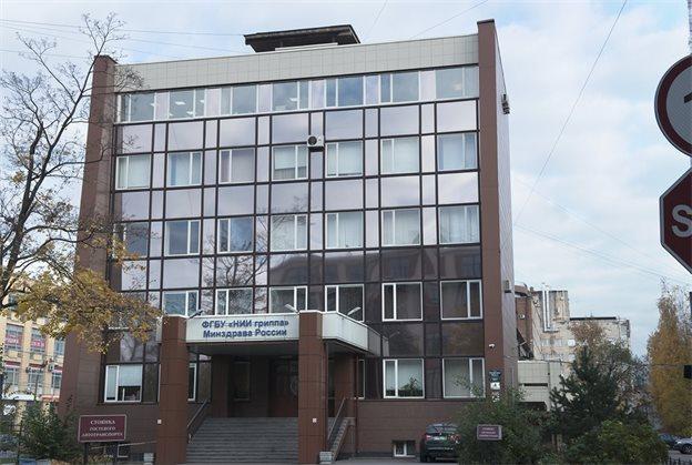 В НИИ имени Смородинцева сообщили о ходе доклинических испытаний вакцины от COVID-19