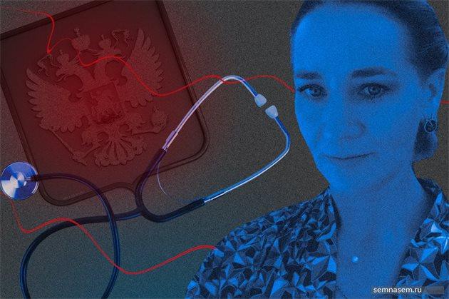 Юрист Забайкальского правозащитного центра и проекта «Зона права» — о том, как медицинские дела меняют судебную сферу России