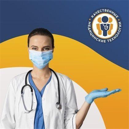 """Aqmt.Вебинар """"Пациентка с острым циститом в амбулаторной практике:клинические разборы и примеры"""" аккредитован на 1 ак.час"""