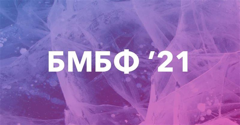Федеральная сеть медицинских центров «Эксперт» выступит соорганизатором II Байкальского медицинского бизнес-форум форума «Национальная система здравоохранения — курс на результат»! Мероприятие состоится 24 сентября в Иркутске и будет доступно для участников в офлайн и онлайн-формате.