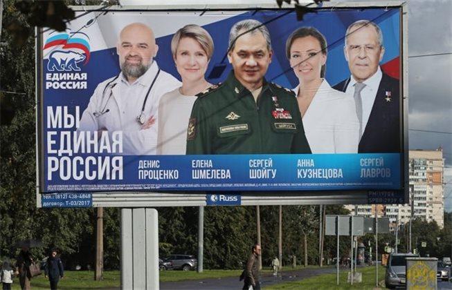 Анестезиолог Денис Проценко передумал идти в Госдуму