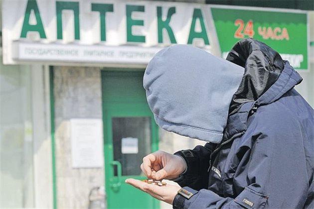 Во все тяжкие: россияне продолжают покупать наркотики в аптеках