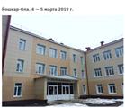 105-й Всероссийский образовательный форум «Теория и практика анестезии и интенсивной терапии: мультидисциплинарный подход»