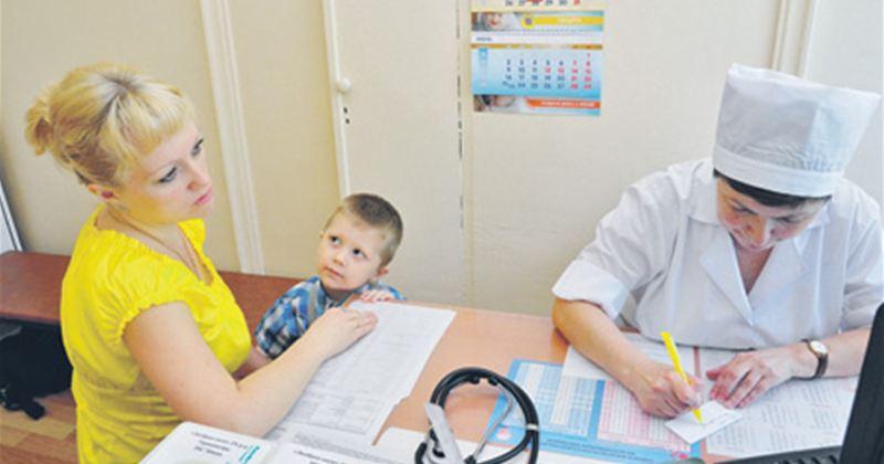 2 детская поликлиника рязань запись на прием к врачу