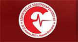 18-й Конгресс РОХМиНЭ и 10-й Всероссийский конгресс «Клиническая электрокардиология» и Третья всероссийская конференция детских кардиологов ФМБА
