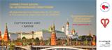 Совместная школа по артериальной гипертонии Международного и Российского медицинского общества по артериальной гипертонии
