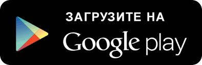 Глобальное обновление приложения сообщества «Врачи РФ» для смартфонов и планшетов [3]