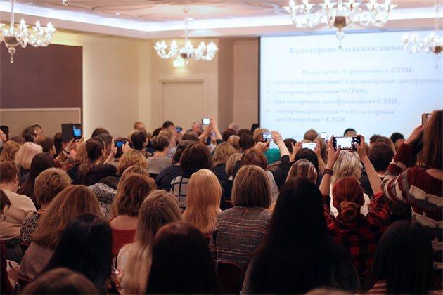 Конференция «Гинекологическая эндокринология: от менархе до менопаузы»