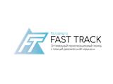 Региональный научно-практический семинар «FAST TRACK хирургия»