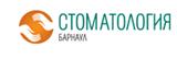 Международная выставка «Стоматология Барнаул»