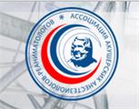 74-й Всероссийский образовательный форум «Теория и практика анестезии и интенсивной терапии в акушерстве и гинекологии»
