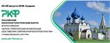 Российский колопроктологический Форум - Всероссийская научно-практическая Конференция «Достижения современной колопроктологии»