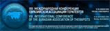VIII Международная Конференция Евразийской Ассоциации Терапевтов «Многогранность проблемы коморбидности и полиморбидности на современном этапе развития клиники внутренних болезней»